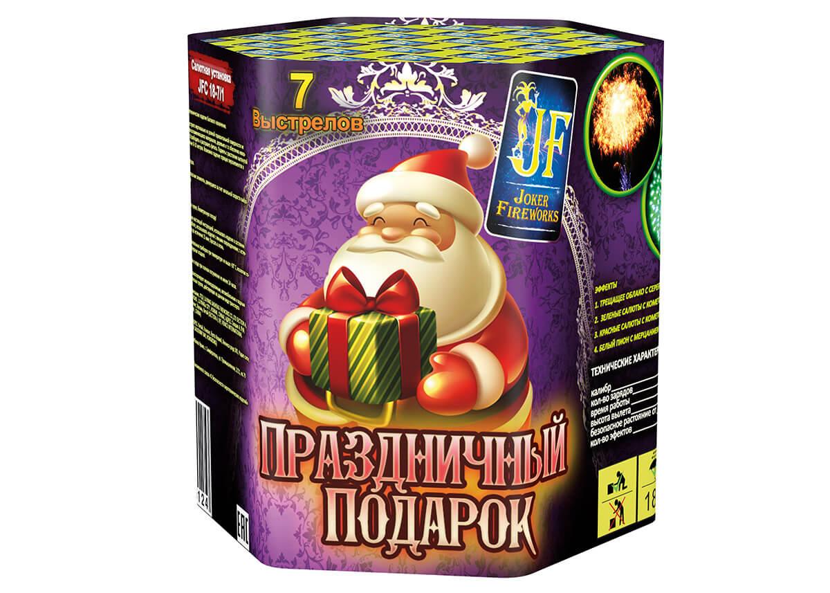 С18-7/1 Праздничный Подарок (0,7″ х 7)