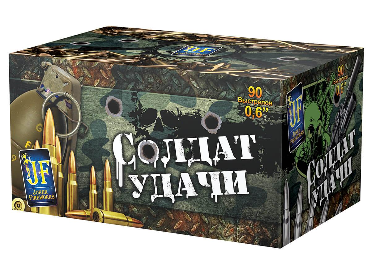 C25 Солдат удачи (0,6″ х 90)