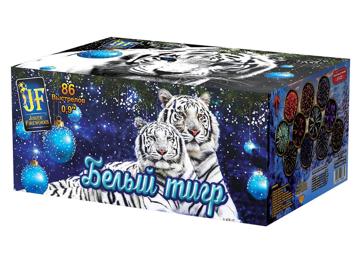 C27 Белый тигр (0,9″ х 86)
